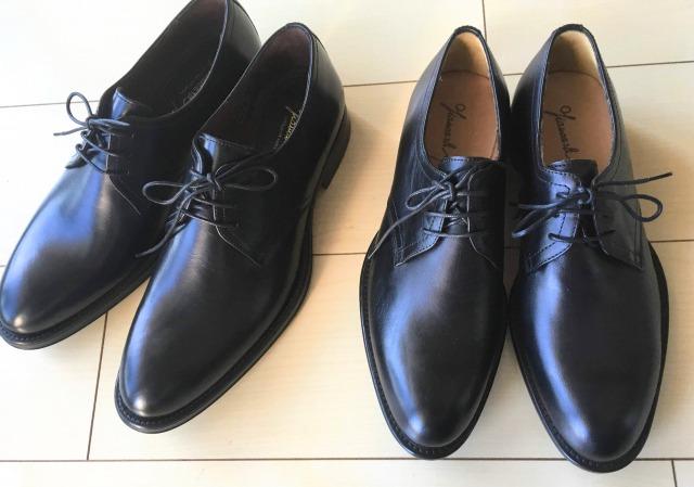 靴磨き クリーム